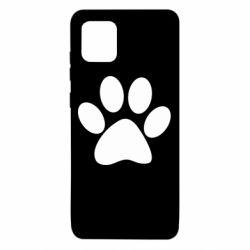 Чохол для Samsung Note 10 Lite Супер кіт
