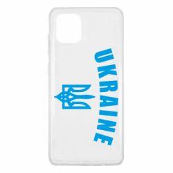 Чохол для Samsung Note 10 Lite Ukraine + герб