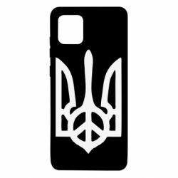 Чехол для Samsung Note 10 Lite Ukraine Peace