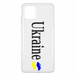 Чехол для Samsung Note 10 Lite Ukraine