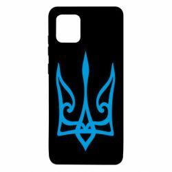 Чохол для Samsung Note 10 Lite Ukrainian trident with contour