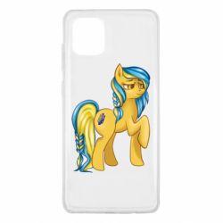 """Чохол для Samsung Note 10 Lite """"Українська конячка"""""""