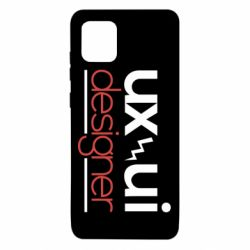 Чохол для Samsung Note 10 Lite UX UI Designer