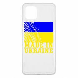 Чохол для Samsung Note 10 Lite Виготовлено в Україні