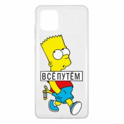 Чохол для Samsung Note 10 Lite Всі шляхом Барт симпсон