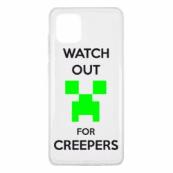 Чехол для Samsung Note 10 Lite Watch Out For Creepers