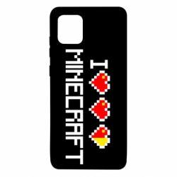Чехол для Samsung Note 10 Lite Я люблю Minecraft