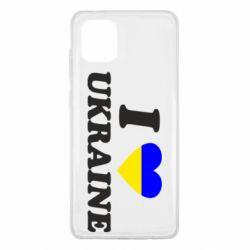 Чохол для Samsung Note 10 Lite Я люблю Україну