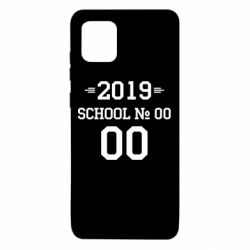 Чехол для Samsung Note 10 Lite Your School number and class number