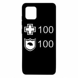 Чехол для Samsung Note 10 Lite Жизнь и броня