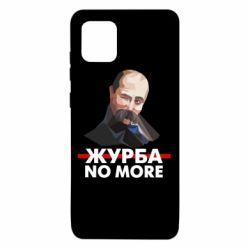 Чохол для Samsung Note 10 Lite Журба no more
