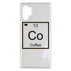 Чохол для Samsung Note 10 Plus Co coffee