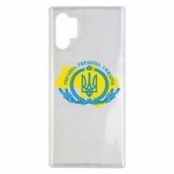 Чохол для Samsung Note 10 Plus Україна Мапа