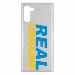 Чехол для Samsung Note 10 Real Ukraine