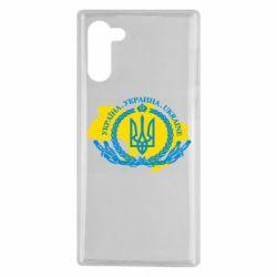 Чохол для Samsung Note 10 Україна Мапа