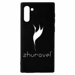 Чохол для Samsung Note 10 Zhuravel