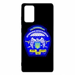 Чехол для Samsung Note 20 Аеромобільні десантні війська