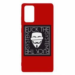 Чохол для Samsung Note 20 Anonymous