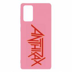 Чохол для Samsung Note 20 Anthrax red logo