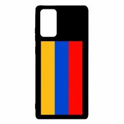 Чохол для Samsung Note 20 Вірменія