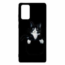 Чехол для Samsung Note 20 Art cat in your pocket