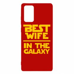 Чехол для Samsung Note 20 Best wife in the Galaxy