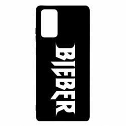 Чехол для Samsung Note 20 Bieber