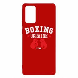 Чехол для Samsung Note 20 Boxing Ukraine