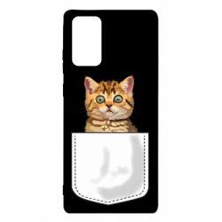Чехол для Samsung Note 20 Cat in your pocket