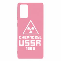 Чехол для Samsung Note 20 Chernobyl USSR