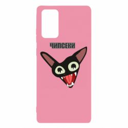 Чехол для Samsung Note 20 Чипсеки кот мем