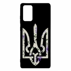 Чехол для Samsung Note 20 Coat of arms with patterns