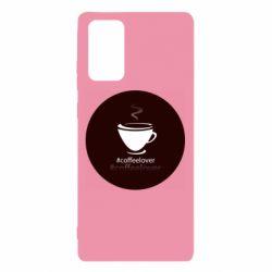 Чехол для Samsung Note 20 #CoffeLover
