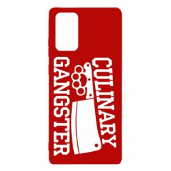 Чохол для Samsung Note 20 Culinary Gangster