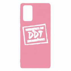 Чохол для Samsung Note 20 DDT (ДДТ)