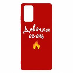 Чехол для Samsung Note 20 Девочка огонь