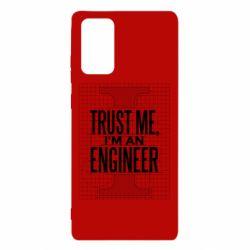 Чохол для Samsung Note 20 Довірся мені я інженер