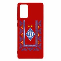 Чехол для Samsung Note 20 Dynamo logo and ornament