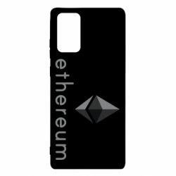 Чехол для Samsung Note 20 Ethereum