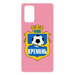 Чохол для Samsung Note 20 ФК Кремінь Кременчук