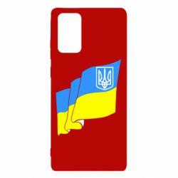 Чохол для Samsung Note 20 Прапор з Гербом України
