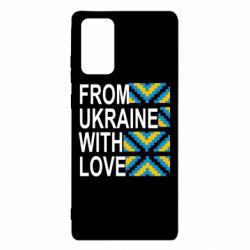 Чехол для Samsung Note 20 From Ukraine with Love (вишиванка)