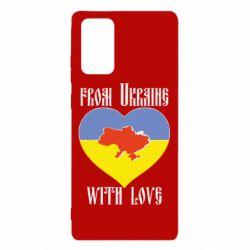 Чохол для Samsung Note 20 From Ukraine with Love