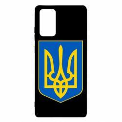 Чохол для Samsung Note 20 Герб неньки-України