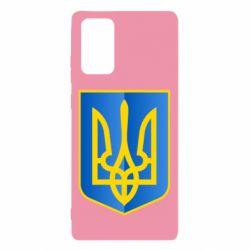 Чехол для Samsung Note 20 Герб України 3D
