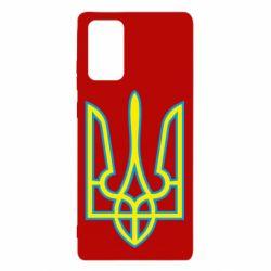Чохол для Samsung Note 20 Герб України (двокольоровий)
