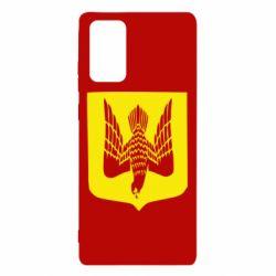 Чохол для Samsung Note 20 Герб України сокіл