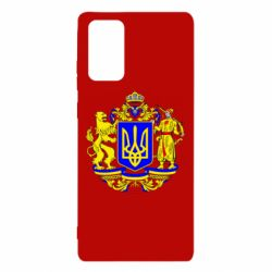 Чехол для Samsung Note 20 Герб Украины полноцветный