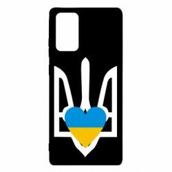 Чохол для Samsung Note 20 Герб з серцем