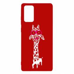 Чохол для Samsung Note 20 Giraffe in pink glasses